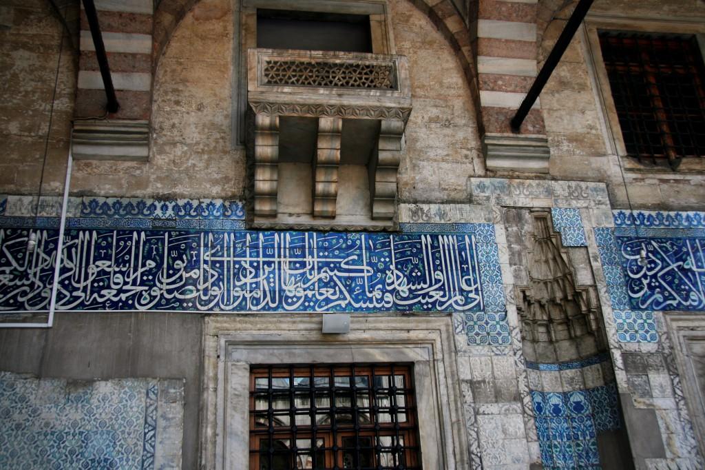 Mosquée Yeni Cami à Istanbul dans Images et vues imprévues mg_3501